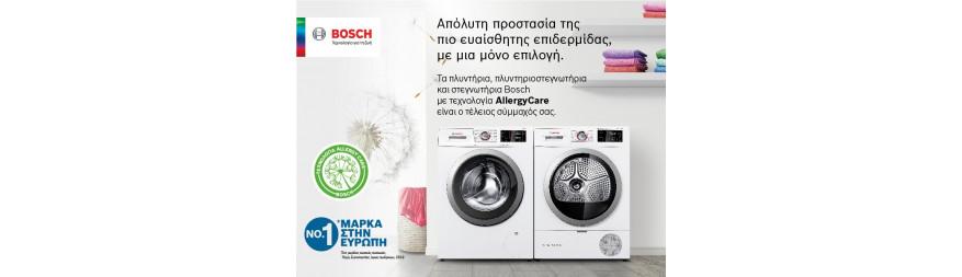 Πλυντήρια ρούχων, στεγνωτήρια